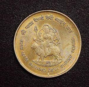 Vaishnodevi-coin
