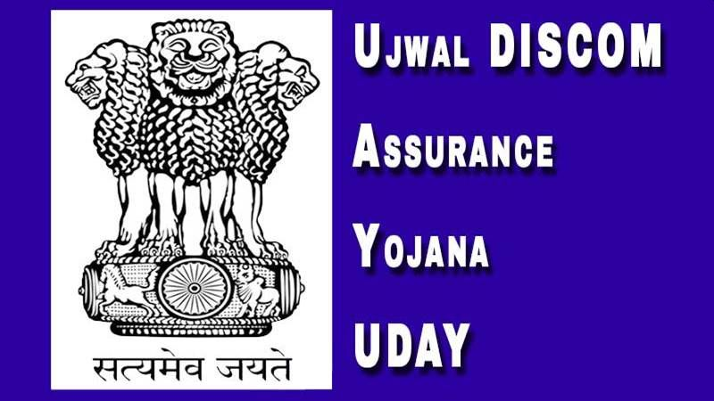 Uday And The Politics Of Appeasement And Largesse