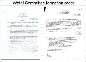Watal-committee-formation-order