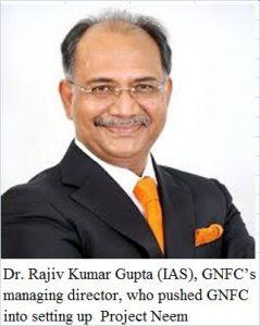 neem-Rajiv-Kumar-Gupta