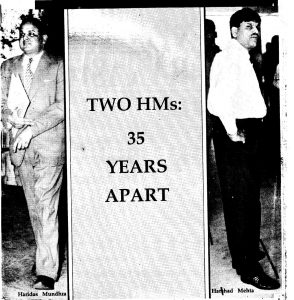 2018-07-25_Two-HMs-35-years-apart