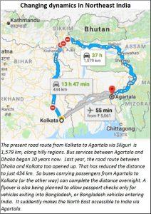 2019-02-18_Agartala-Dhaka