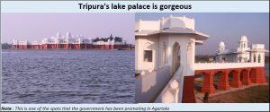 2019-03-10_07_Tripura-Lake-palace
