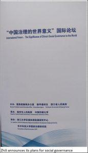 Yu-china-social-governance