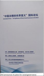 Yu-china-social-governance