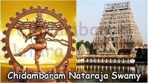 Chidambaram-Natraja-Swamy