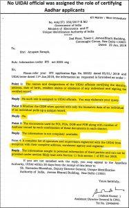 2020-11-05_Aadhaar-no-certification